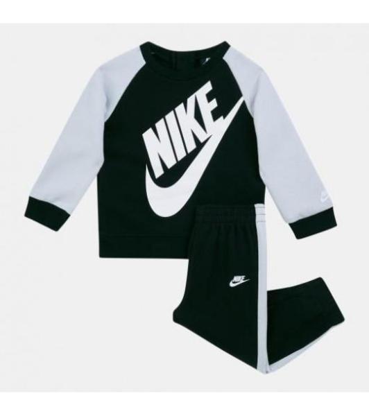 Empresa parcialidad nuestra  Chandal Nike Negro/Gris Niño